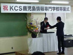 卒業式 (3)