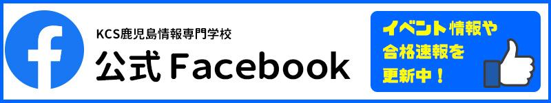 公式Fecebook