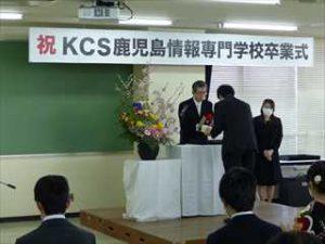 卒業式 (14)