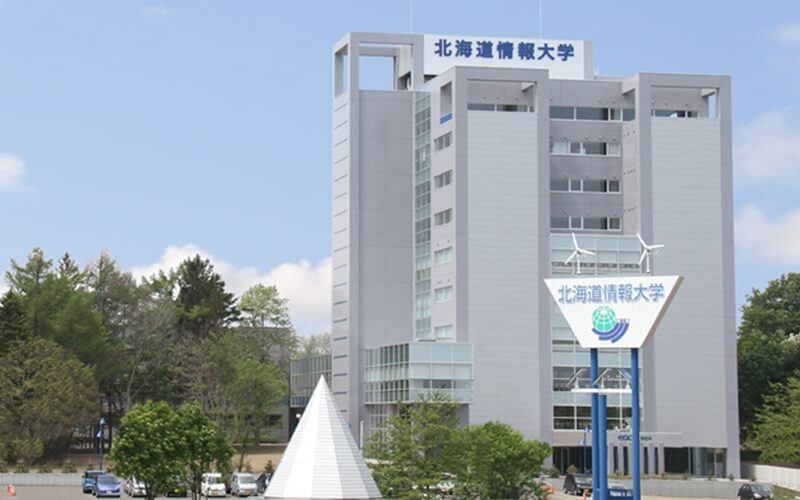北海道情報大学eDCタワー