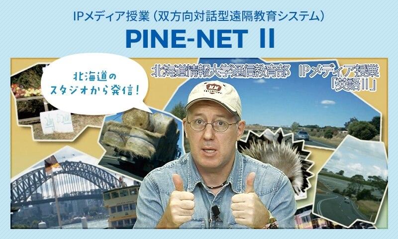 PINE-NET Ⅱ
