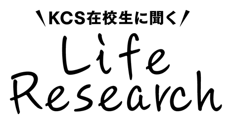 Life research