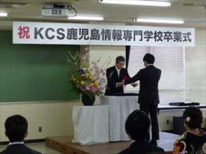卒業式 (5)