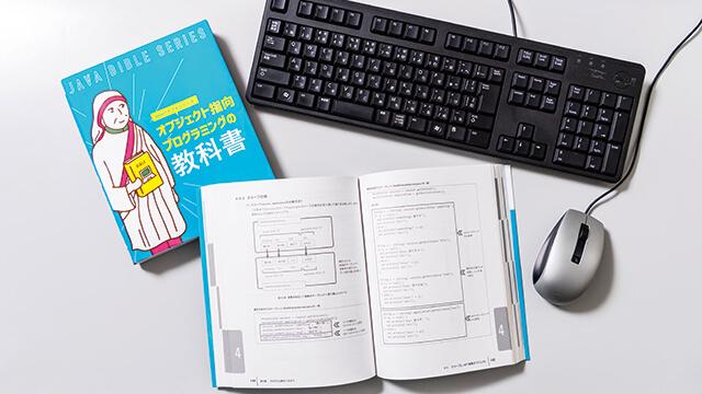 curriculum01