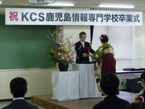 卒業式 (7)