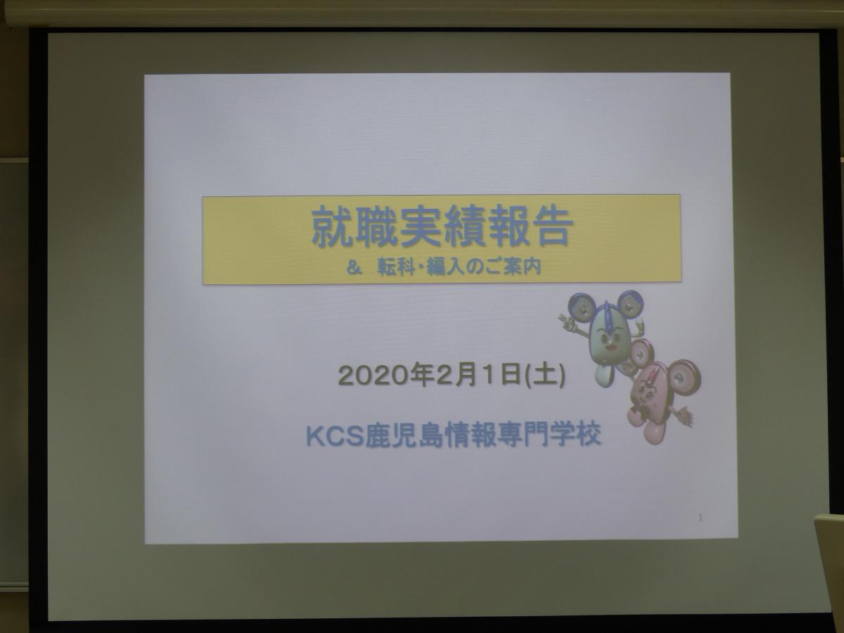 進路相談会 (6)
