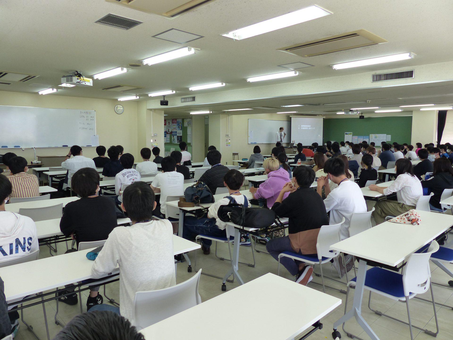 9/9(水) 卒業研究キックオフ!