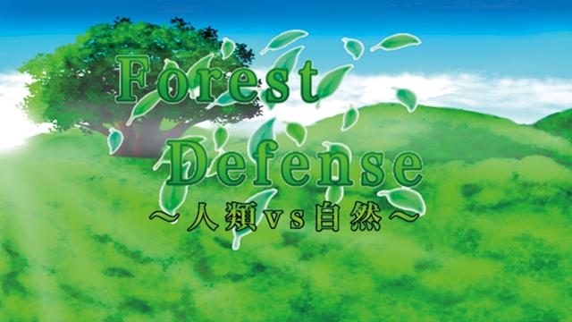 Forest Defense
