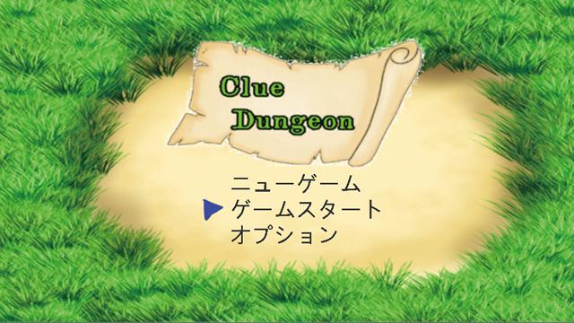 Clue Dungeon
